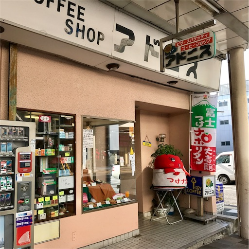 f:id:hiro_16ban:20180120201902j:image