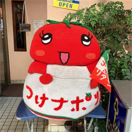 f:id:hiro_16ban:20180120201923j:image