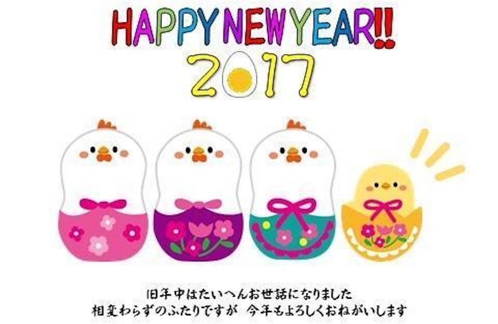 f:id:hiro_16ban:20180421140511j:image