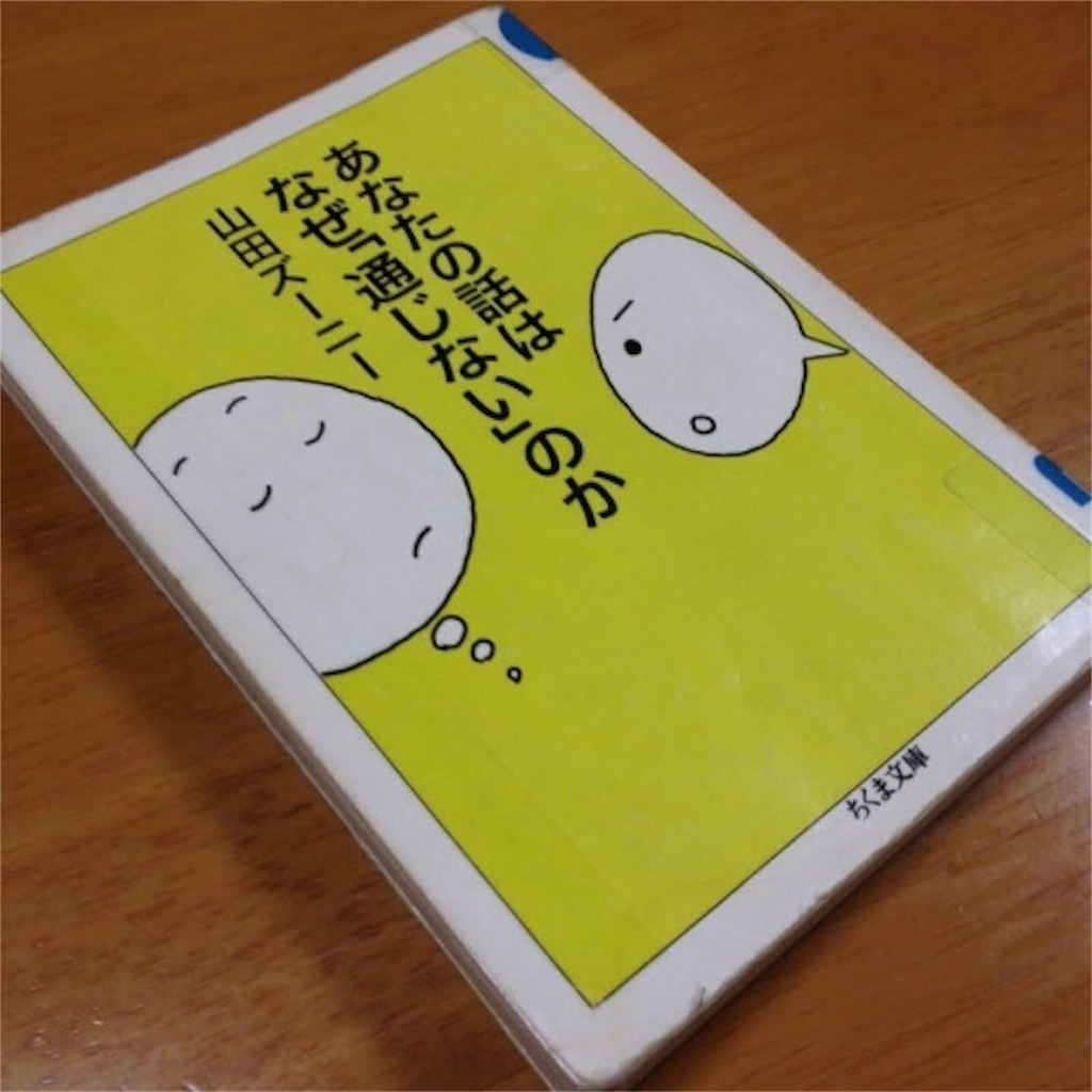 f:id:hiro_16ban:20180421151636j:image
