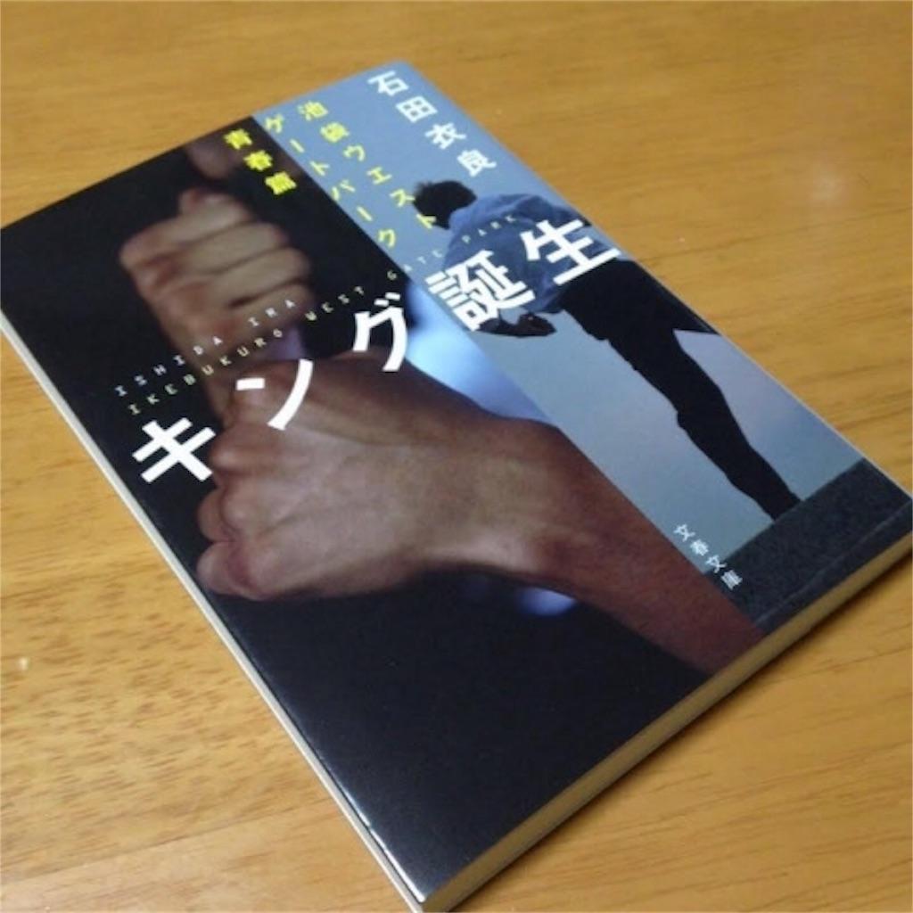 f:id:hiro_16ban:20180421181125j:image
