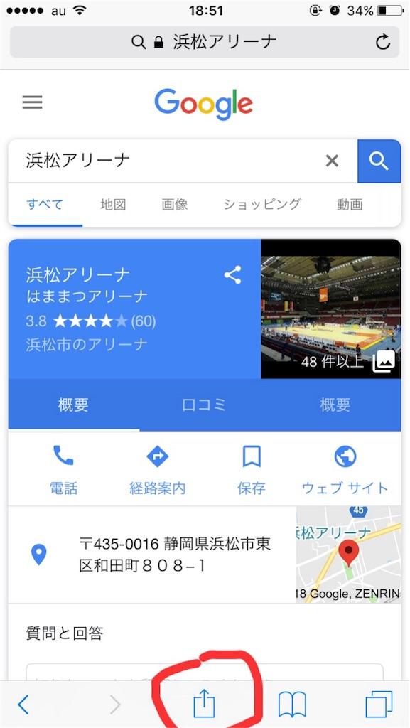 f:id:hiro_16ban:20180421190359j:image