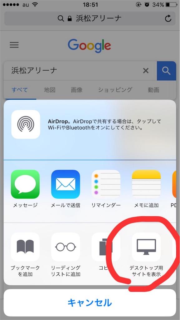 f:id:hiro_16ban:20180421190417j:image