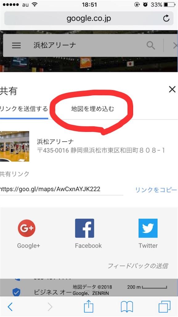 f:id:hiro_16ban:20180421190900j:image