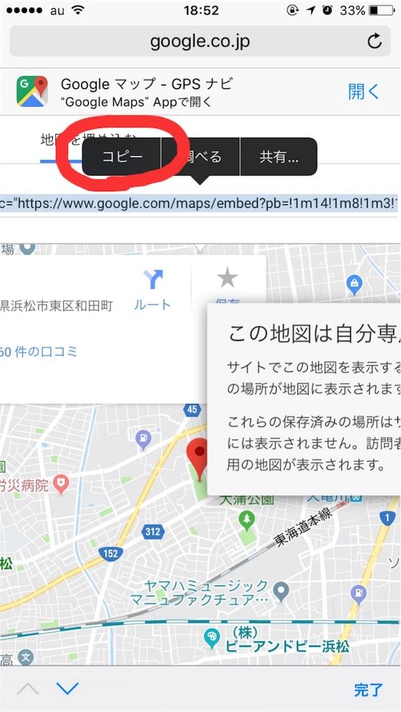 f:id:hiro_16ban:20180421191119j:image