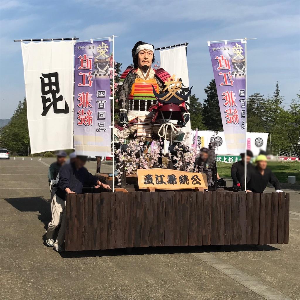 f:id:hiro_16ban:20180501032021j:image