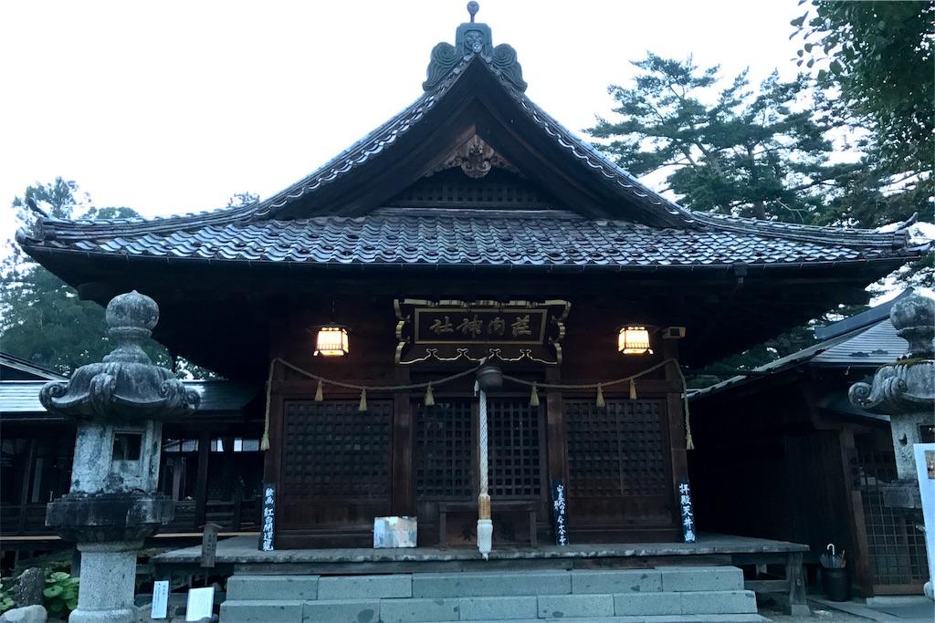f:id:hiro_16ban:20180502201358j:image