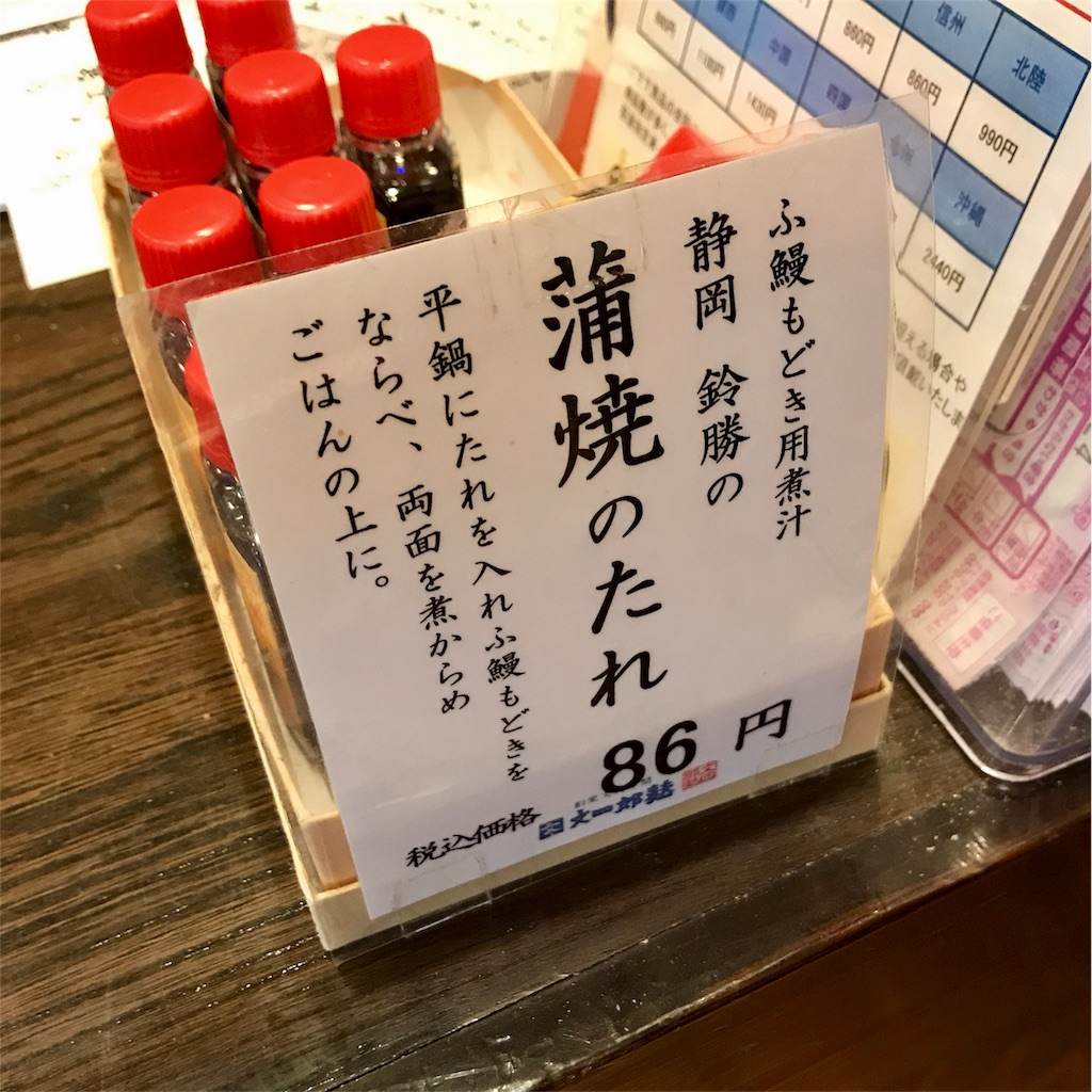 f:id:hiro_16ban:20180504063253j:image
