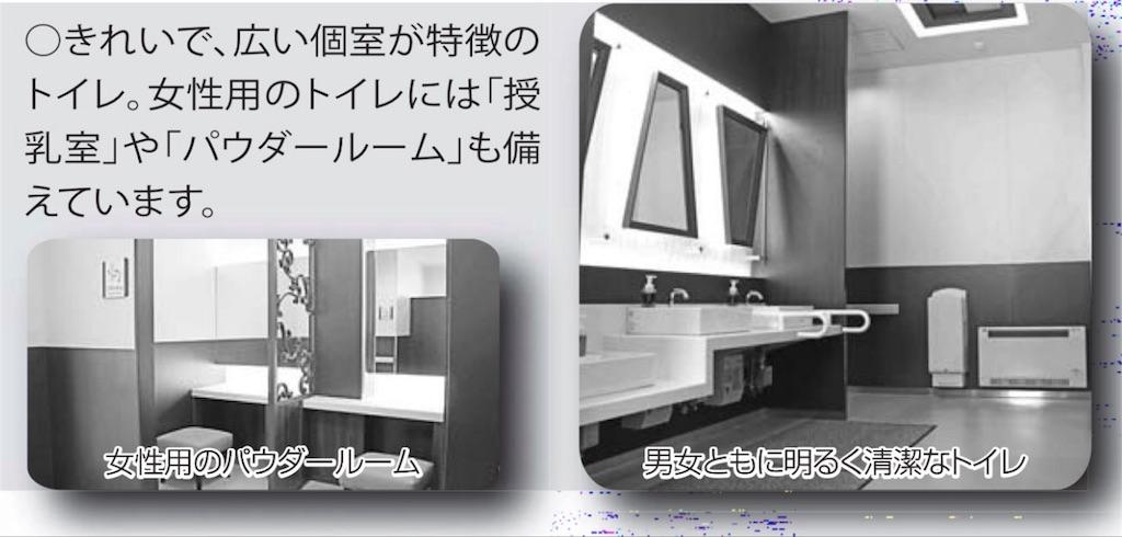 f:id:hiro_16ban:20180509204004j:image