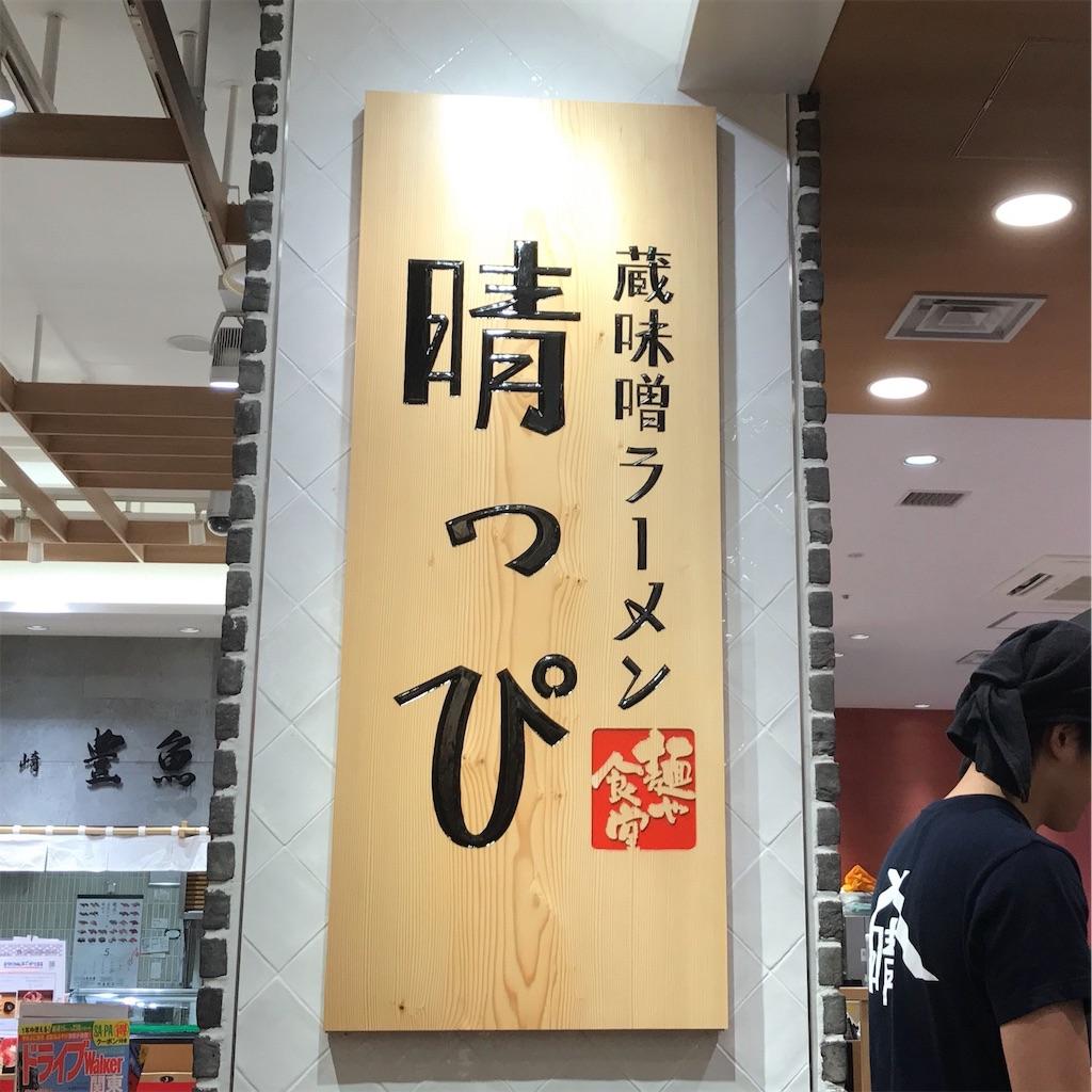 f:id:hiro_16ban:20180514083735j:image