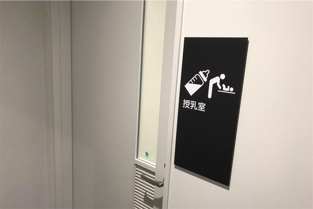 f:id:hiro_16ban:20180617224535j:image