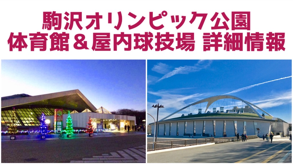 f:id:hiro_16ban:20180617232702j:image