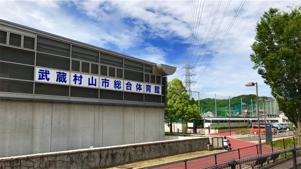 武蔵村山市総合体育館の外観