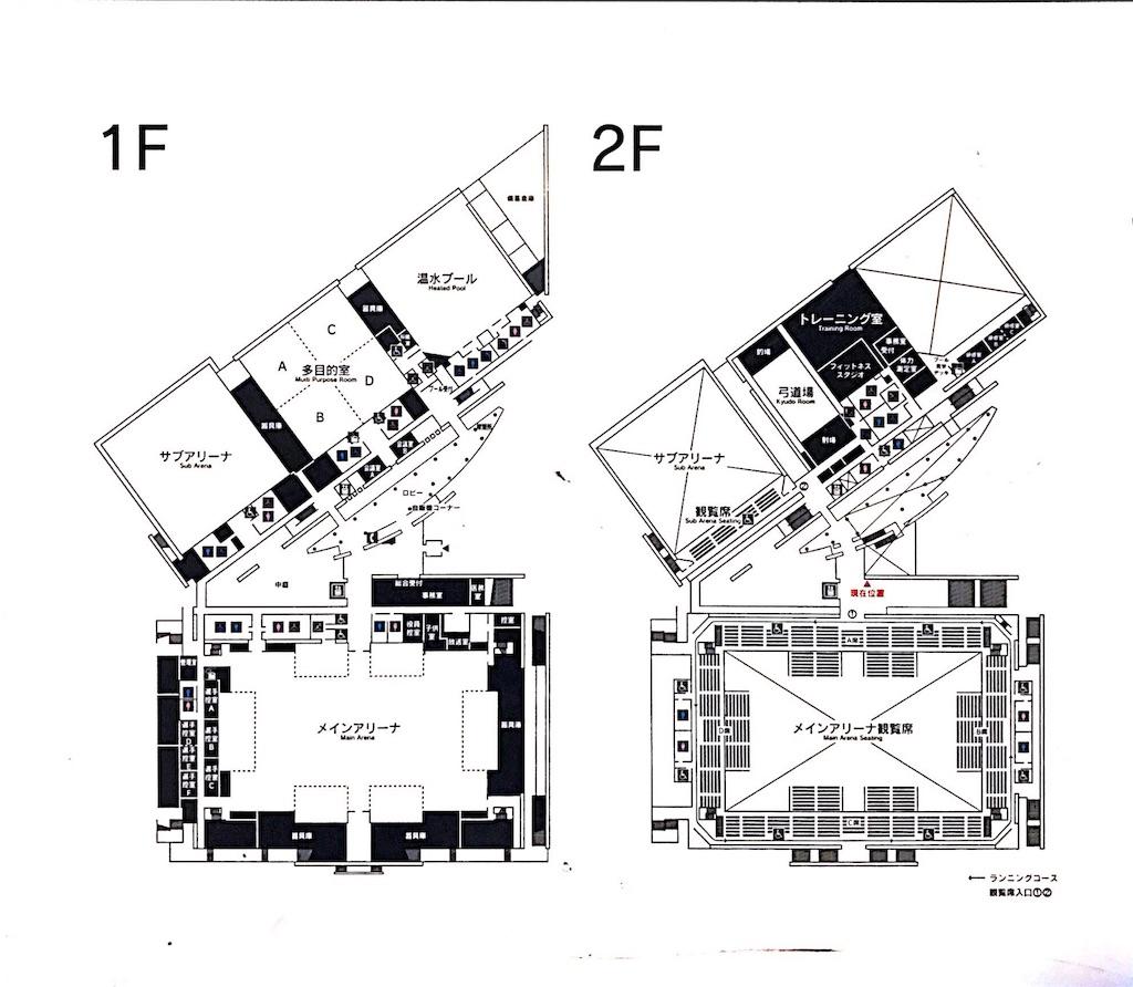 サイデン化学アリーナの案内図・座席表
