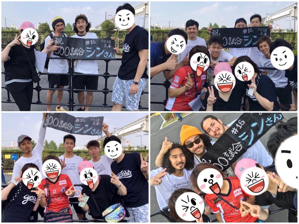 f:id:hiro_16ban:20180806210119j:image