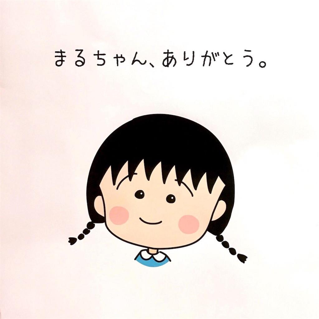 f:id:hiro_16ban:20180905000121j:image