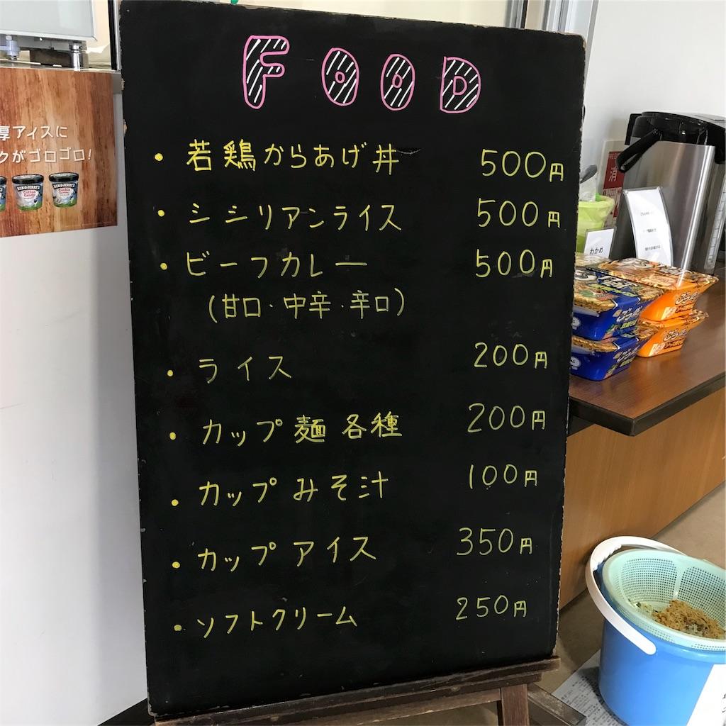 f:id:hiro_16ban:20180914075153j:image