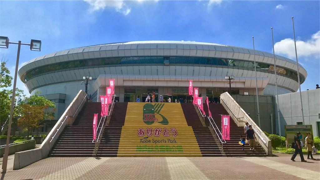日本女子フットさリーグ・グリーンアリーナ神戸の外観