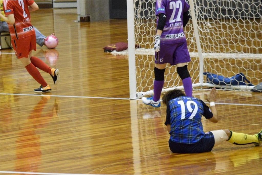 勝ち越しゴールを決められず悔しがるアルコイリス神戸・若林エリ