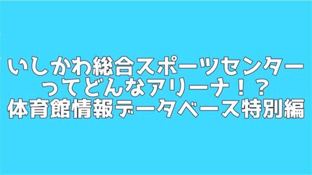 f:id:hiro_16ban:20180926225229j:image