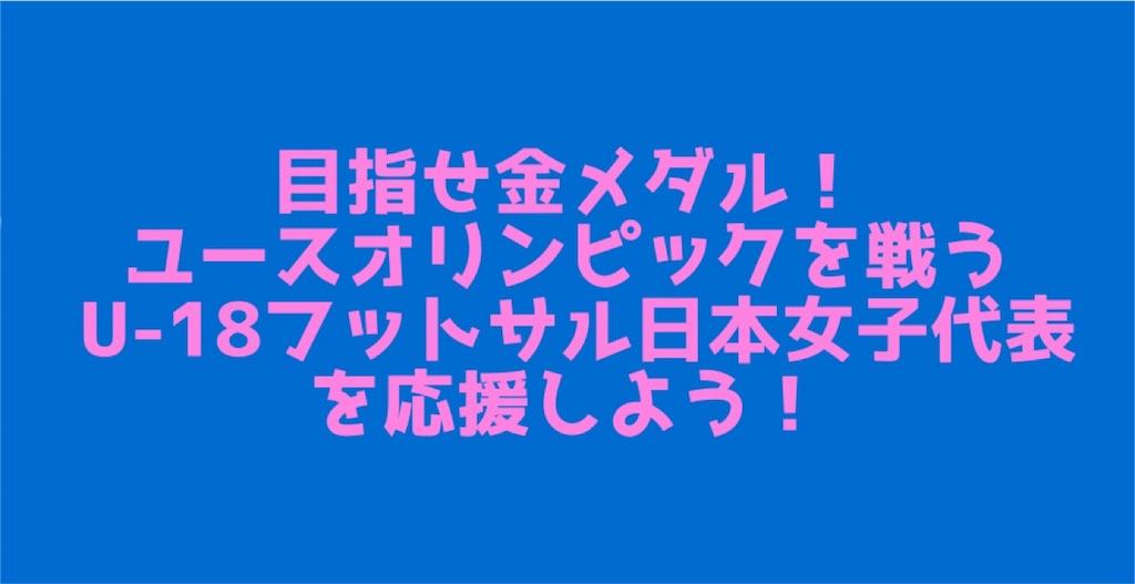 f:id:hiro_16ban:20181011232553j:image