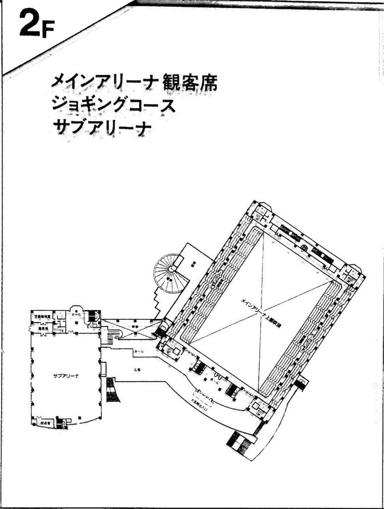 町田市立総合体育館の館内案内図2階