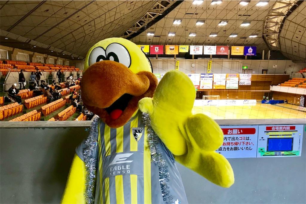 町田市立総合体育館で出迎えてくれるイーグルくん