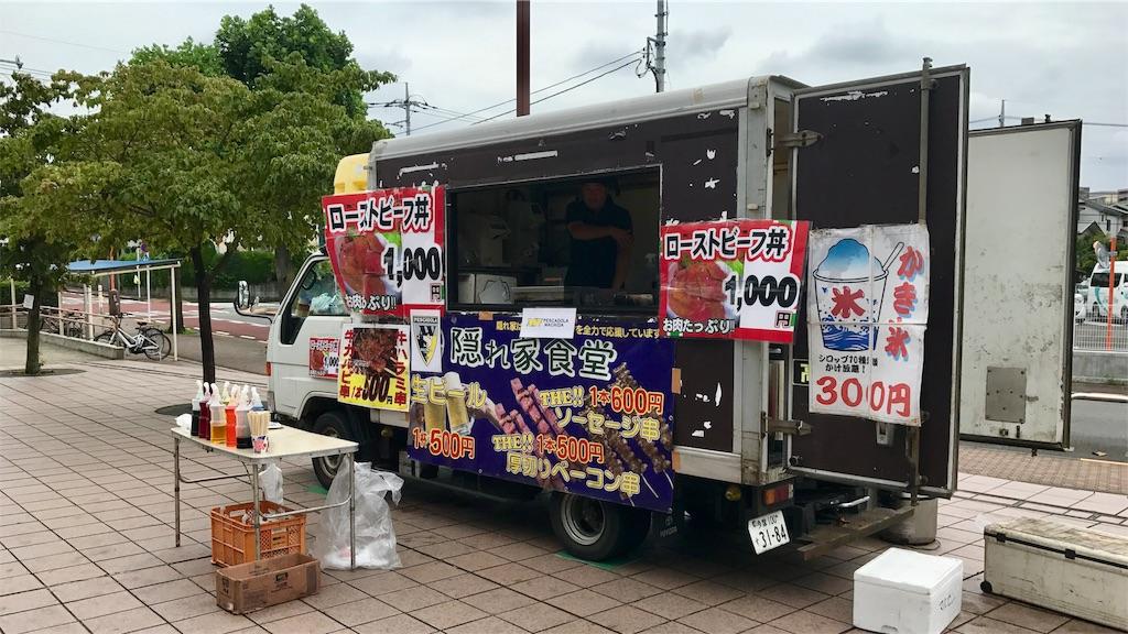 町田市立総合体育館・Fリーグのキッチンカー