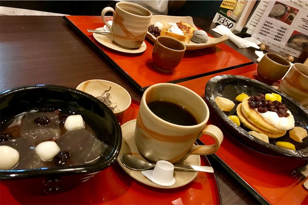 町田市立総合体育館の近くにある「町家カフェ&角打ち酒屋 益田屋」の鎌倉ぜんざいに鎌倉パンケーキ、そしてフレンチトースト
