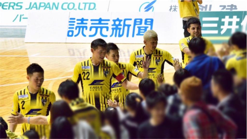 町田市立総合体育館のアリーナ席の観客に挨拶するペスカドーラ町田の選手