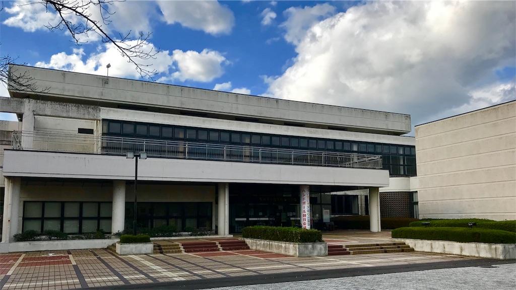 常総市水海道総合体育館の外観