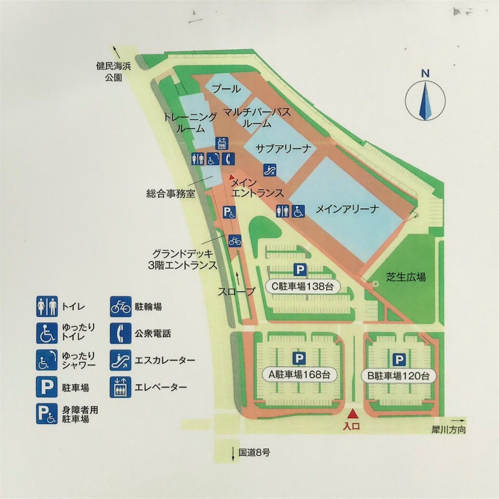 f:id:hiro_16ban:20181104091537j:image