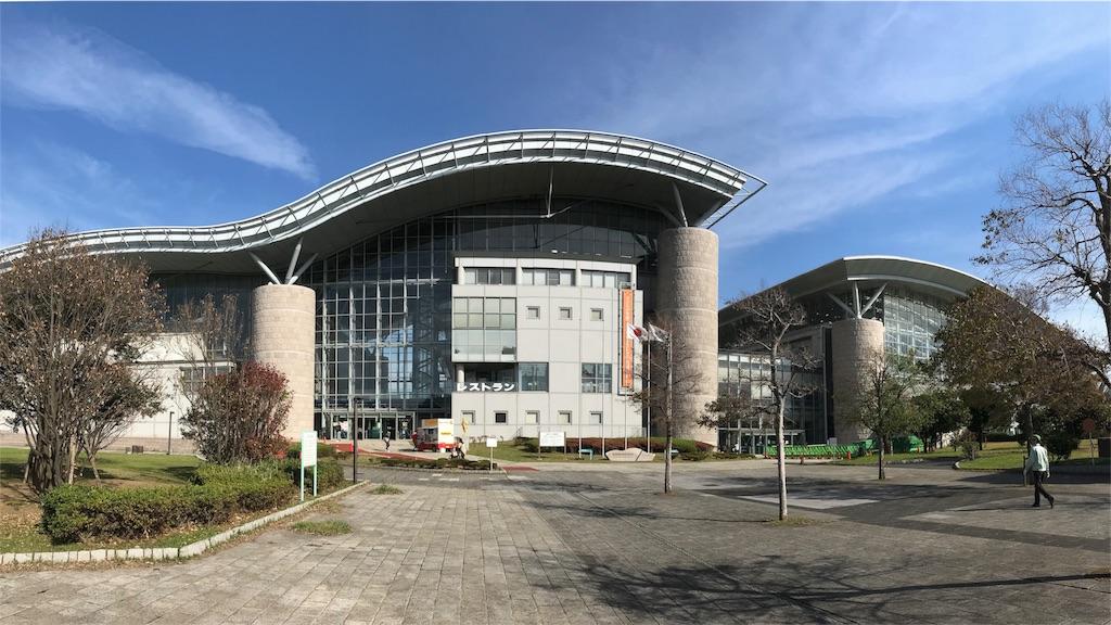 浦安市運動公園総合体育館の外観