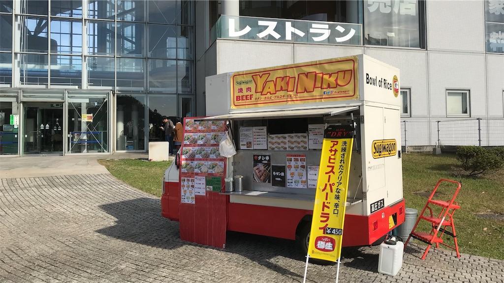 浦安市運動公園総合体育館のアリーナグルメ「Sugiwagon」①