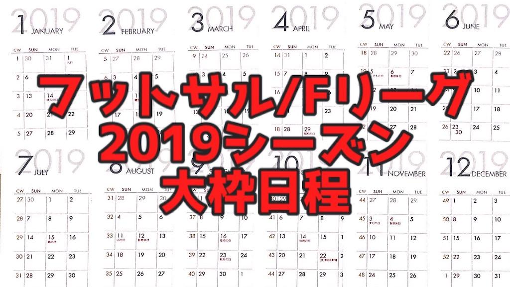 f:id:hiro_16ban:20181224221731j:plain