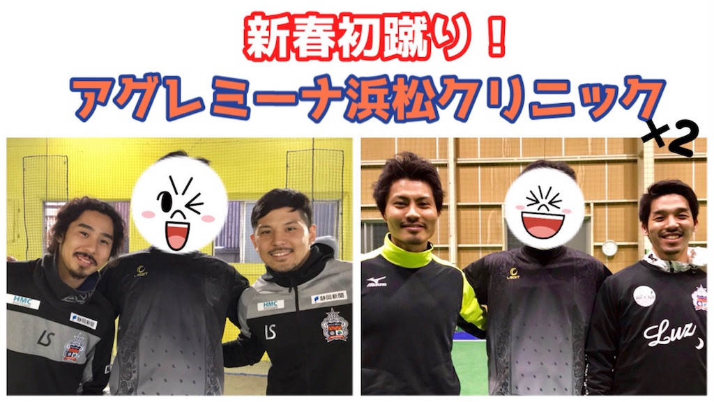 f:id:hiro_16ban:20190107071435j:image