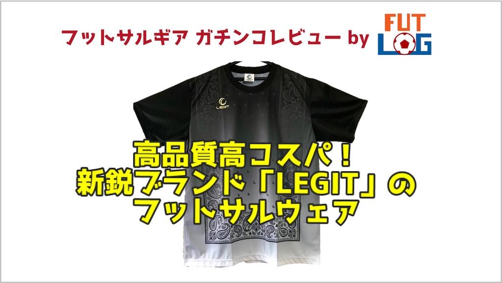 f:id:hiro_16ban:20190110220116j:plain