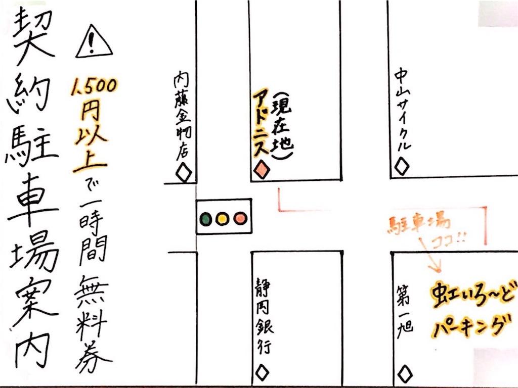 f:id:hiro_16ban:20190202220437j:image