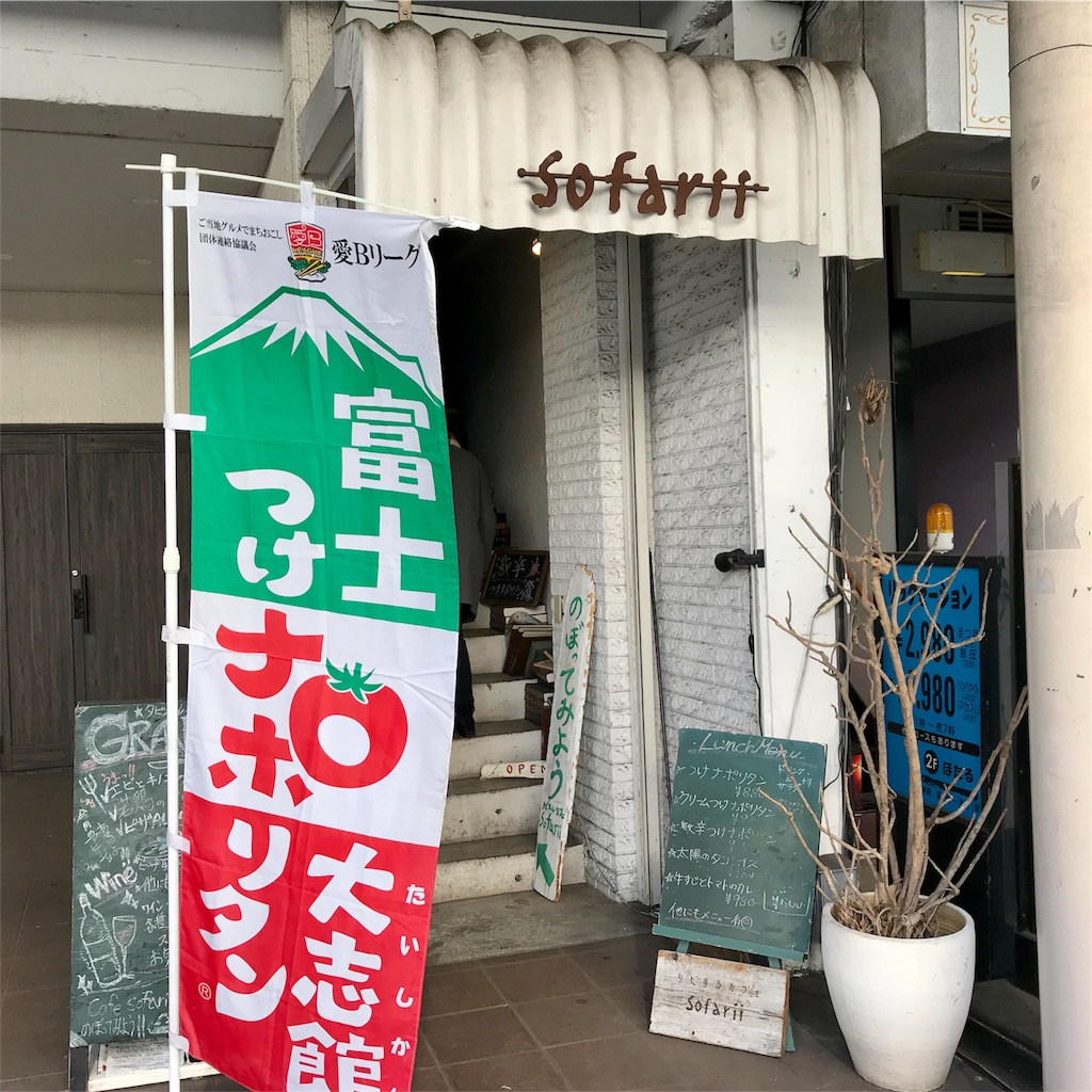 f:id:hiro_16ban:20190202223244j:image
