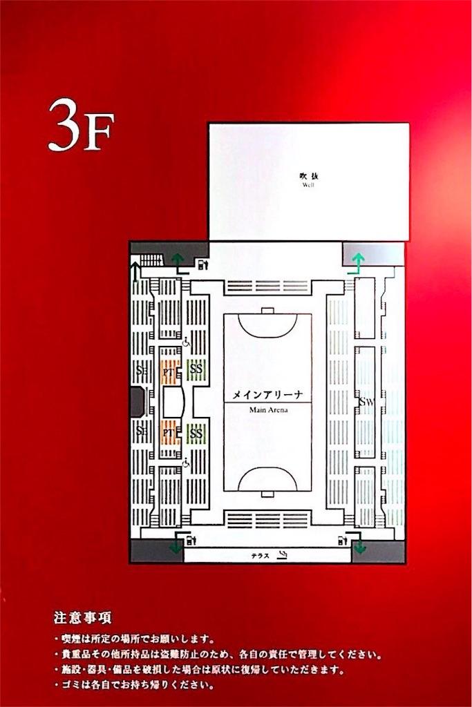 オーシャンアリーナ座席表・案内図3F