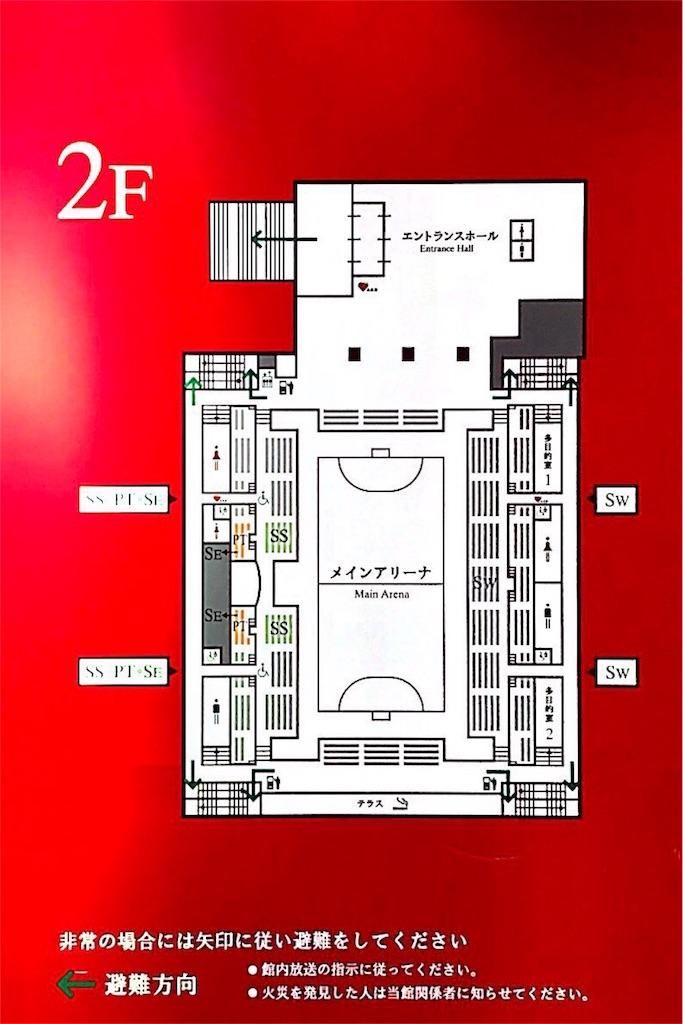 オーシャンアリーナ座席表・案内図2F