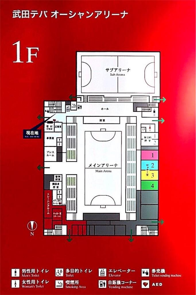オーシャンアリーナ座席表・案内図1F