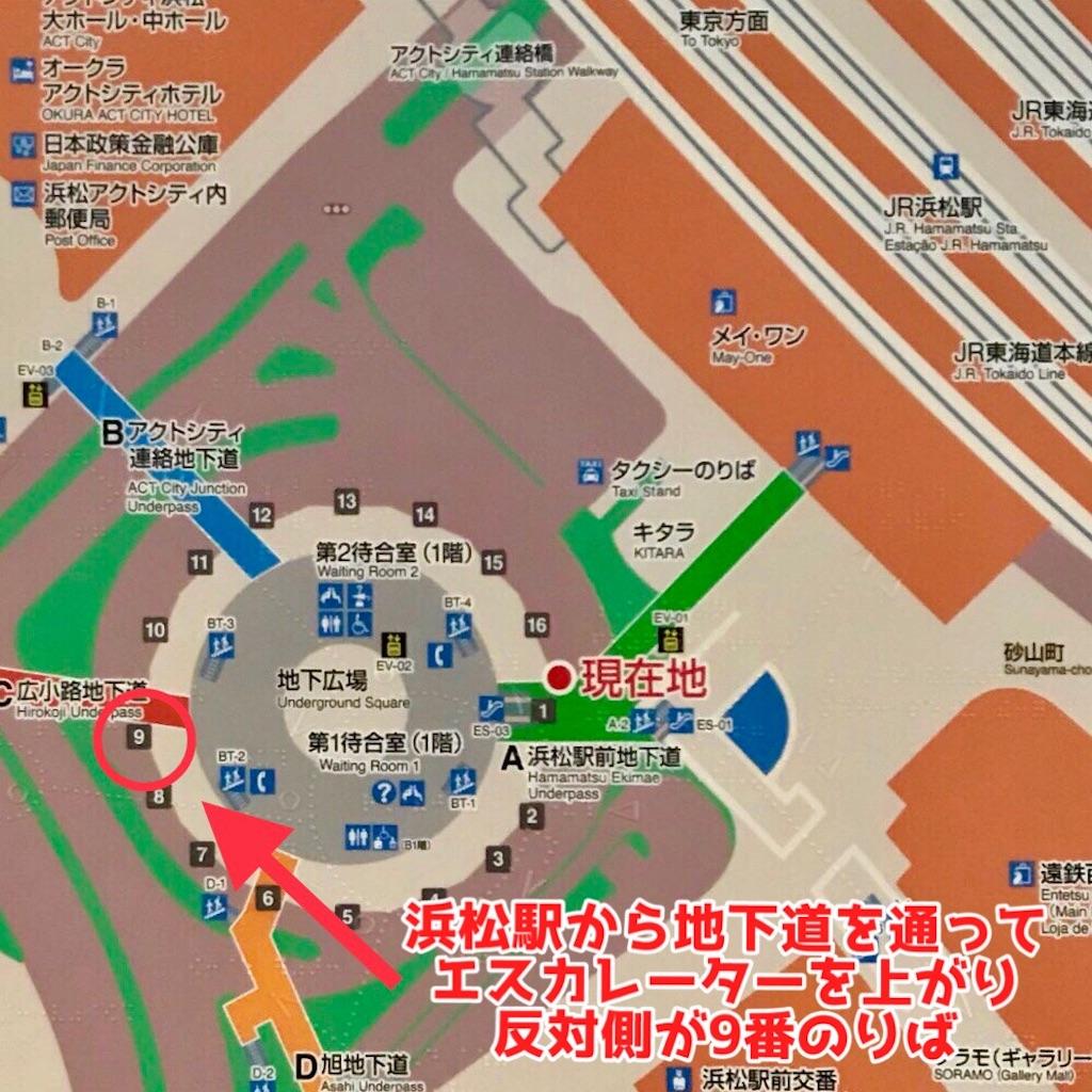 f:id:hiro_16ban:20190307222810j:image