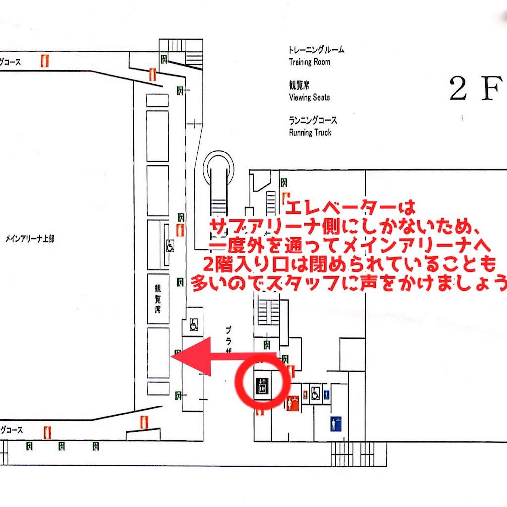 f:id:hiro_16ban:20190310093241j:image