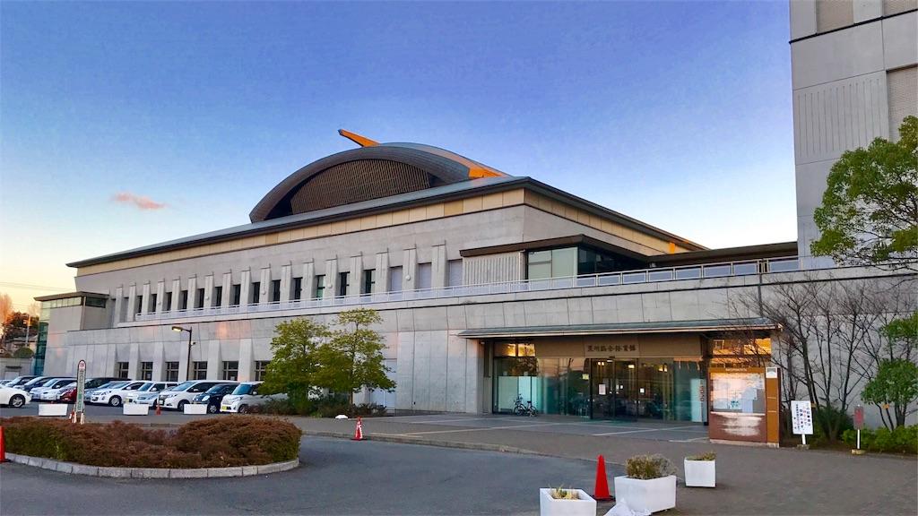 寒川総合体育館の外観