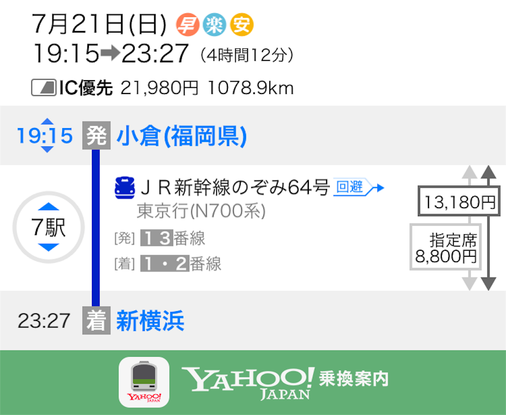 f:id:hiro_16ban:20190418211203p:image