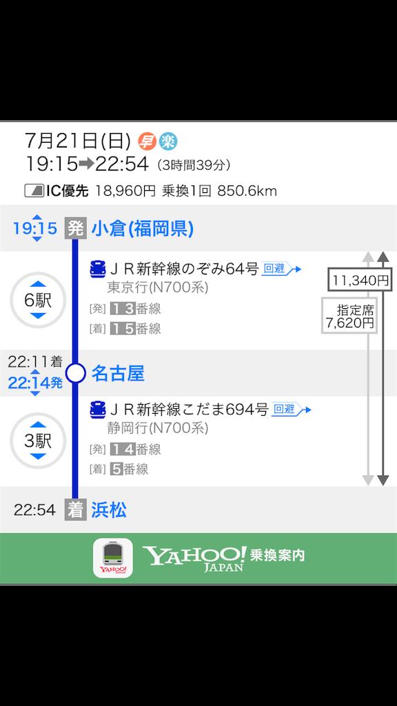 f:id:hiro_16ban:20190418211226p:image