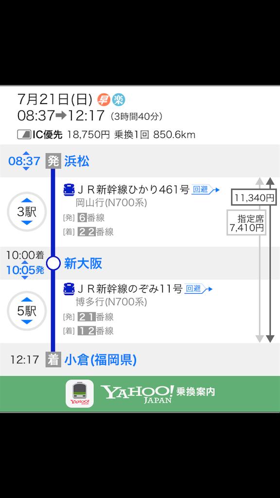 f:id:hiro_16ban:20190418211231p:image