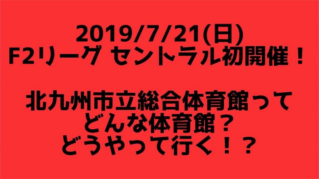f:id:hiro_16ban:20190418214641j:image