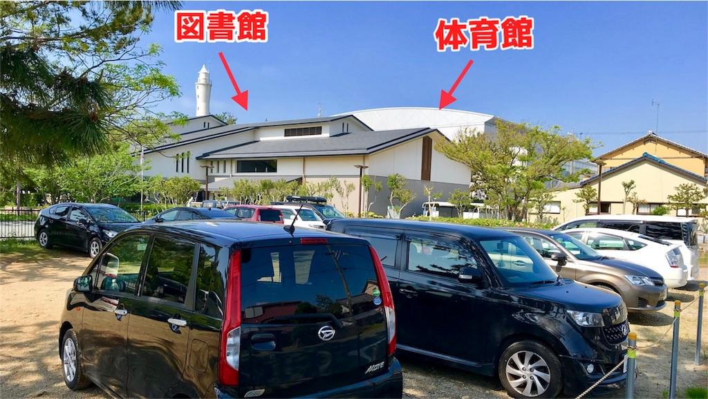 f:id:hiro_16ban:20190504172458j:image